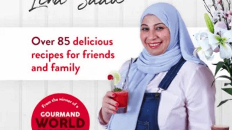 Ramadan Express, the UK's First Cookbook for Ramadan by Lina Saad