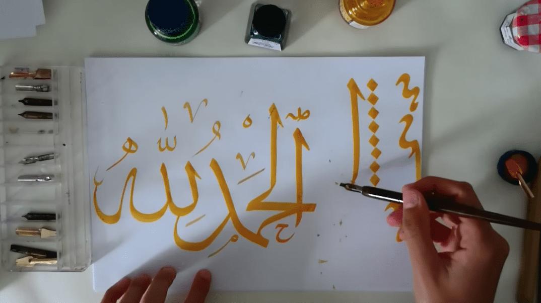 Welcome to Alhamdulillah Arts - British Muslim Magazine