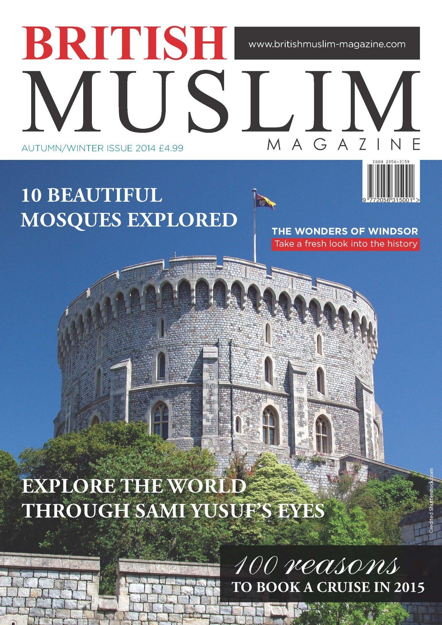 British Muslim Magazine | UK's Leading Asian Lifestyle Magazine Autumn Winter