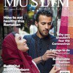 ramadan 2020 spring summer 2020
