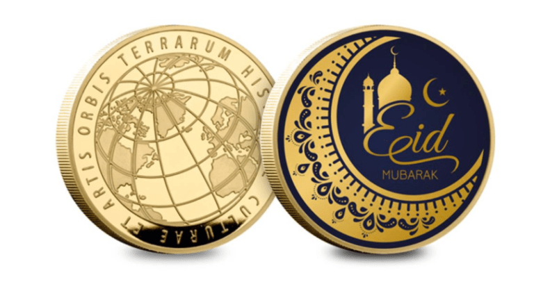 Celebrate the 2020 Blessed Feast with the BRAND NEW Eid Mubarak Commemorative