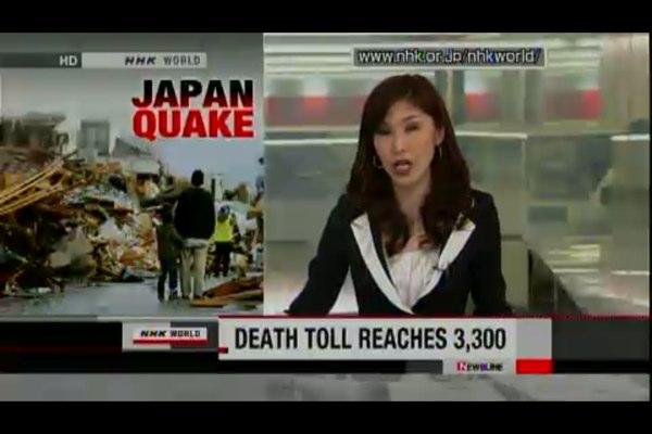 NHK World – Japan launches on Roku platform