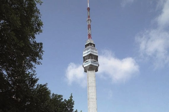 Serbia Tx Tower