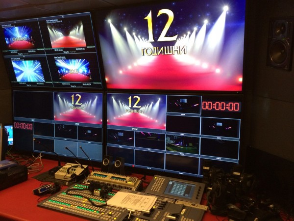 Bulgarian International Television
