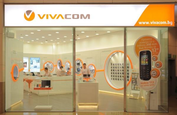 Vivacom-1