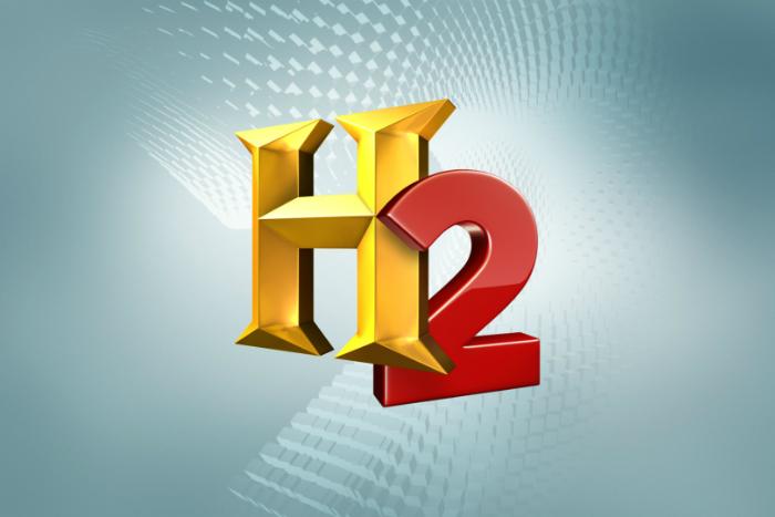 Logo - H2