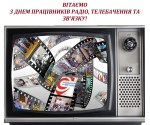 Pay-TV price hike in Ukraine