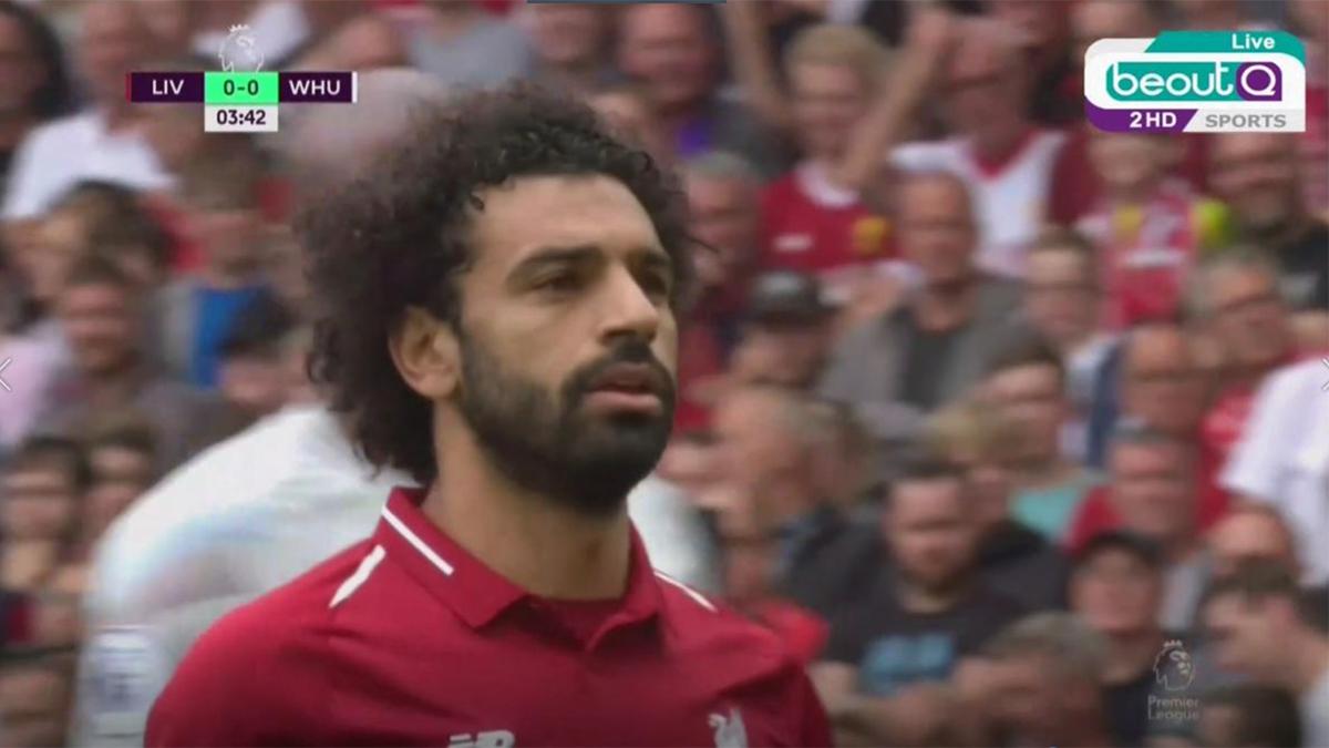Premier League Reiterates Bein Support