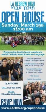 Jewish community marketing expert Jeremy Broekman