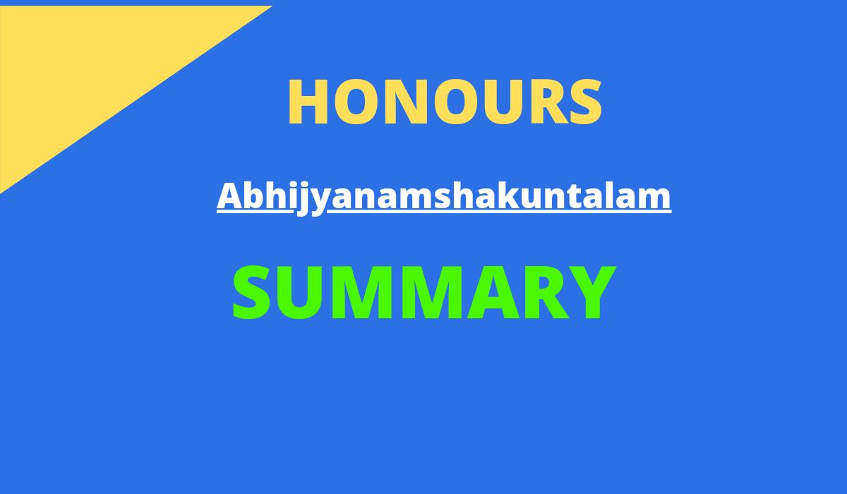 ABHIJYANAMSHAKUNTALAM SUMMARY