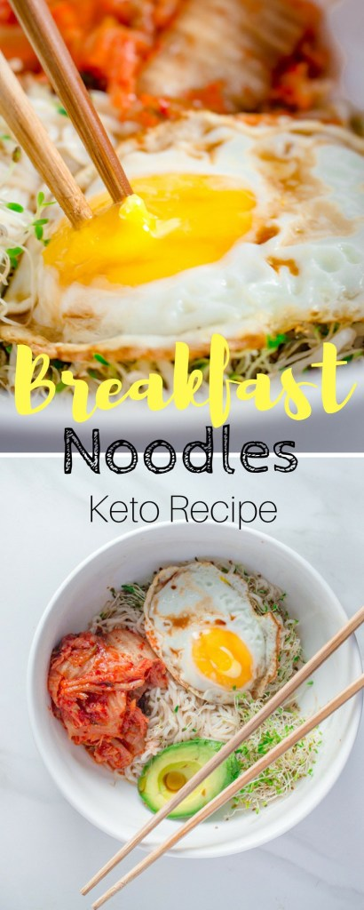 Spicy Keto Breakfast Noodles | This easy and quick low-carb noodle bowl is made with a few ingredients and ready in less than 10 minutes. | #keto #breakfast #noodles #bowl #easy #recipe #lowcarb
