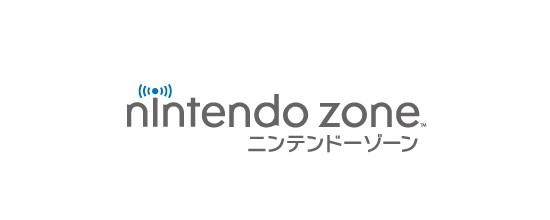 Nintendo Zone Experience Broken Fuse Vg Blog