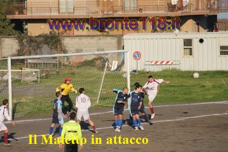 watermarked-cal07032012 3