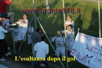 watermarked-cal07032012 7