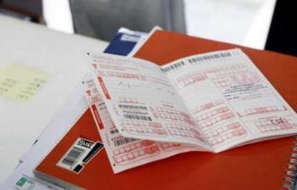 CATANIA: L'ASP INVIA 4000 AVVISI DI PAGAMENTO PER PRESTAZIONI EROGATE SENZA PAGARE IL TICKET