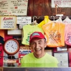 Bronx Deli Celebrates 60 Years with Street Renaming & $1 Hotdogs