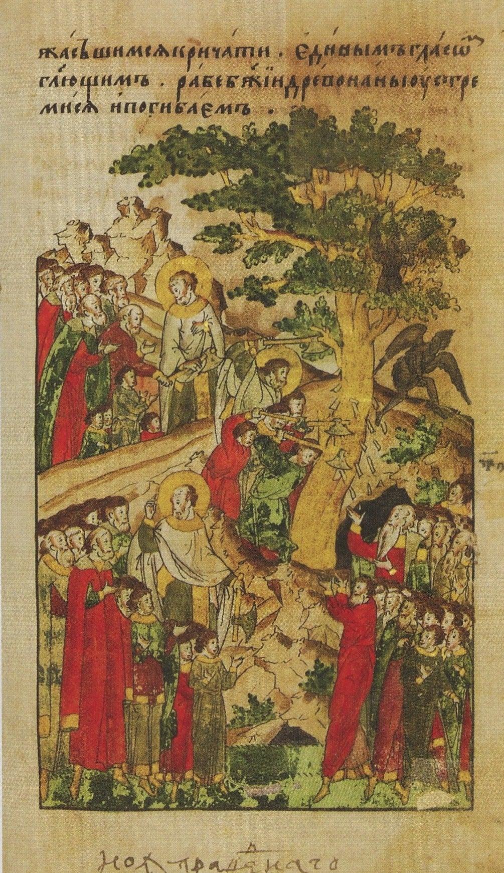 Ocherki po istorii russkoi rukopisnoi knigi, XI – XVI vv ...