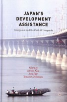 Japan's Development Assistance book cover