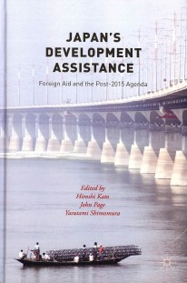 Japan's Development Assistance book cover