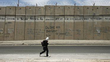 Palestinian_West_Bank_RF
