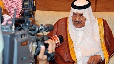 al_saud001_16x9