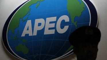 apec_summit002_16x9