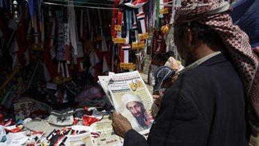 bin_laden_yemen001_16x9