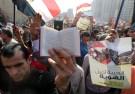 brotherhood_protest_quran001