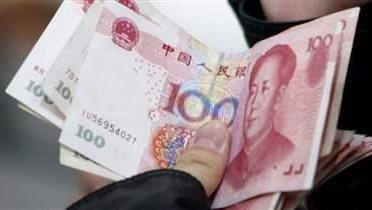 china_banknotes004_16x9