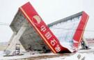 china_gas_station001