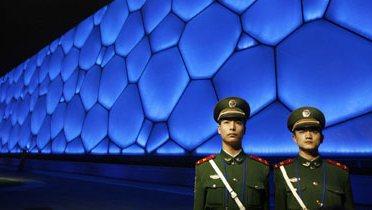 china_police001_16x9