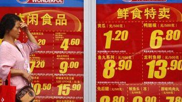 china_shopping001_16x9