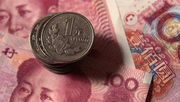 Chinas currency economic issues and options for u.s trade policy