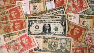 cuban_money001_16x9