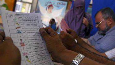 egypt_elections001_16x9