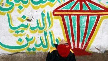 egypt_elections007_16x9