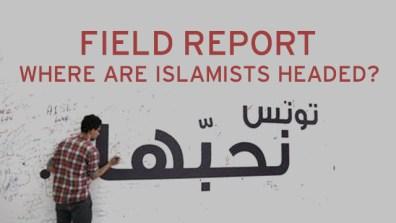 fieldreport_hamid