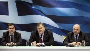 greece_venizelos002_16x9