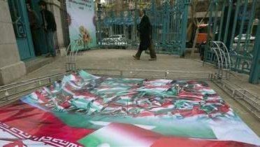 iran_elections006_16x9