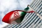 iran_flag009