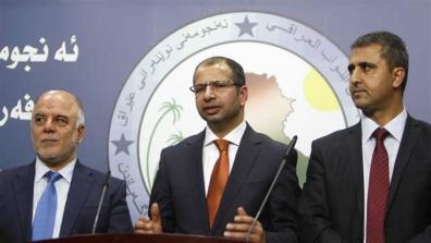 iraq_government002_16x9