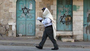 israel_palestine001_16x9