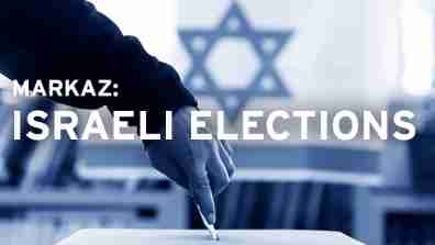 israelelections_promo