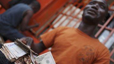 money_changer001_16x9