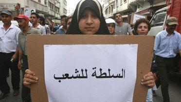 morocco_referendum001_16x9