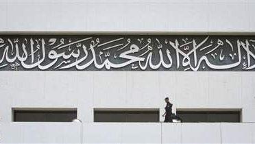 pakistan_police006_16x9