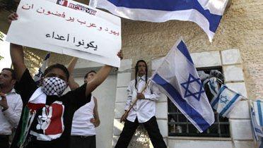 palestine_protest002_16x9