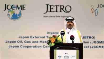 qatar_energy003_16x9