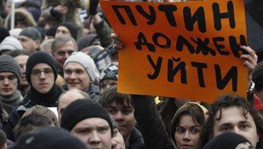 russia_protest002_16x9