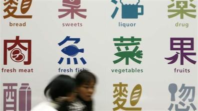 tokyo_store001_16x9